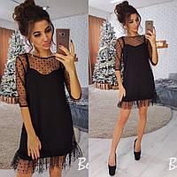 Платье женское вечернее чёрное, пудра