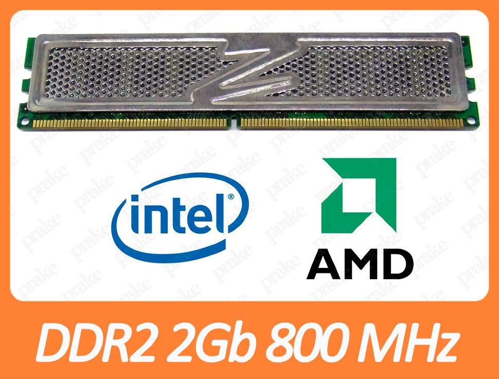 DDR2 2GB 800 MHz (PC2-6400) CL5 OCZ Platinum Edition OCZ2P8008GQ