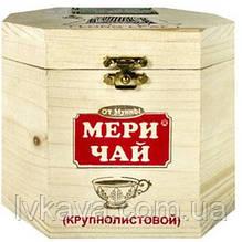 Чай черный крупнолистовой  Мэри чай , деревянная банка, 200 гр