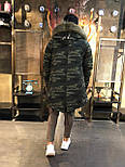 😜 Парку - Чоловіча зимова парку з хутром зелений камуфляж, фото 2