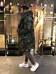 😜 Парку - Чоловіча зимова парку з хутром зелений камуфляж, фото 3