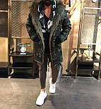 😜 Парка - Мужская зимняя парка с мехом зеленый камуфляж, фото 5