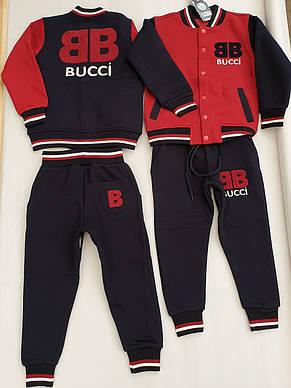 Спортивный костюм теплый на байке для мальчиков 110, 116,122,128,134 роста синий Bucci, фото 3