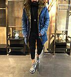😜 Парка - Мужская зимняя парка с мехом джинсова, фото 9