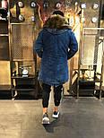 😜 Парка - Мужская зимняя парка с мехом джинсова, фото 10