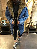 😜 Парка - Мужская зимняя парка с мехом джинсова