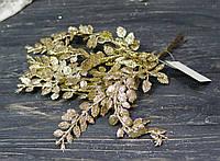 Пучок мелкой папороти золотистой брокат, фото 1