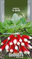 Семена редиса Раннеспелый сорт 18 дней, 20 г, Seedera, пакетированные Семена овощей для дачи