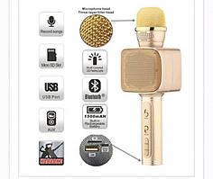Бездротовий портативний караоке мікрофон з колонкою YOSD YS-68