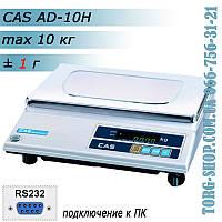 Настольные весы CAS AD H (CAS AD-10H) повышенной точности