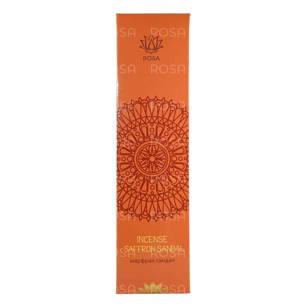Благовония Шафран Сандал (Saffron Sandal Inscense, Rosa Pharm), 10 аромапалочек
