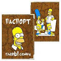 """Обложка на паспорт """"Симпсоны"""" для него"""