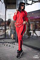 Женский зимний теплый спортивный костюм с начесом красный черный 42-44, 44-46 48-50 52-54 56-58