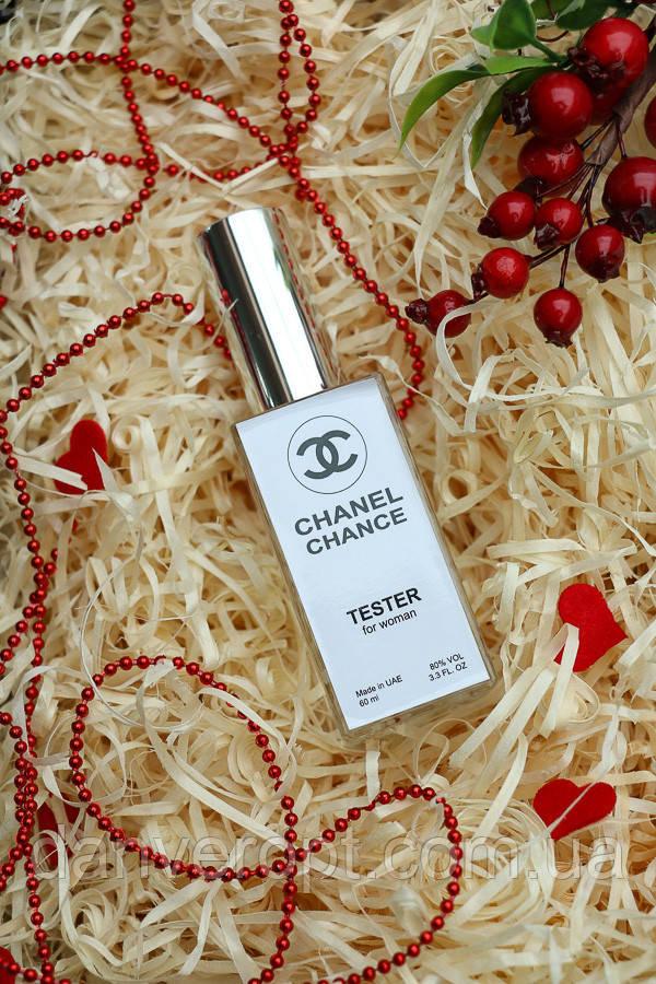 Духи женские CHANEL CHANCE  тестер 60 ml, купить оптом со склада 7 км Одесса