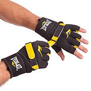 Перчатки-бинты внутренние гелевые из неопрена ELS BO-0400 (L)