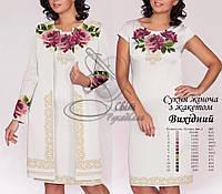 """Заготовка для вишивки """"Сукня жіноча з жакетом"""" Вихідний (Світ Рукоділля)"""