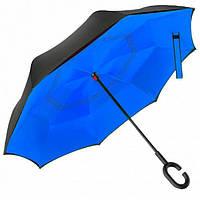 Зонтик одноцветный umbrella СИНИЙ, Ветрозащитный зонт, Зонт наоборот, Зонт обратного сложения, Зонтик трость