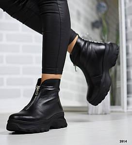 """Ботинки """" DiVa """" Зимние ботинки. НАТУРАЛЬНАЯ КОЖА,"""