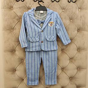 Нарядный костюм тройка на мальчика  джентельмен  голубой в полоску 3 года, фото 2