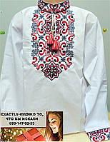 Детская рубашка вышиванка для подростка  152, 158, 164