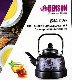 Эмалированный чайник Benson 106 | Benson BN-106