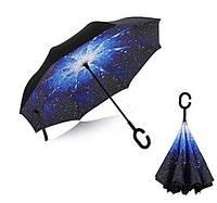 Зонтик umbrella КОСМОС, Ветрозащитный зонт, Трость зонт, Зонт обратного сложения,Зонт наоборот, Зонт антиветер