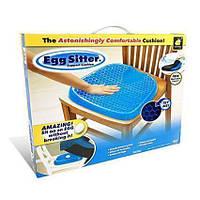 Гелевая подушка Egg Sitter, Ортопедическая гелевая подушка, Подушка для разгрузки позвоночника,Подушка на стул, фото 1