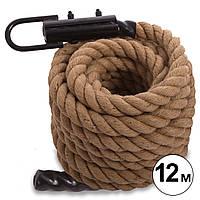 Канат для кроссфита combat battle rope (сизаль, ручки:винил, l-12 м,d-3,8 см), фото 1