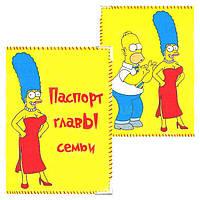 """Обложка на паспорт """"Симпсоны"""" для неё"""
