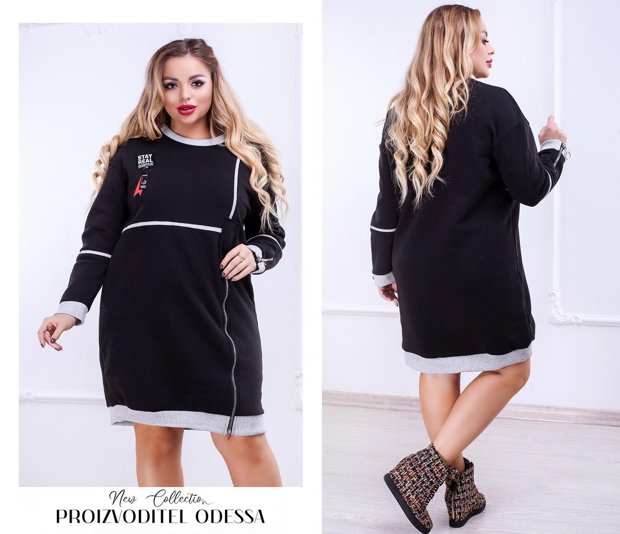 Красивое женское платье Галина