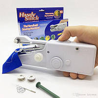 Мини швейная машинка Handy Stitch