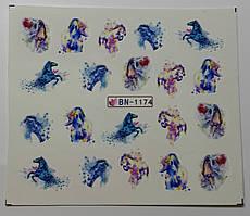 Наклейка для ногтей BN-1174