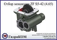 Коробка отбора мощности ZF ECOLITE S5-42 (4.65) UNI (3 болта)