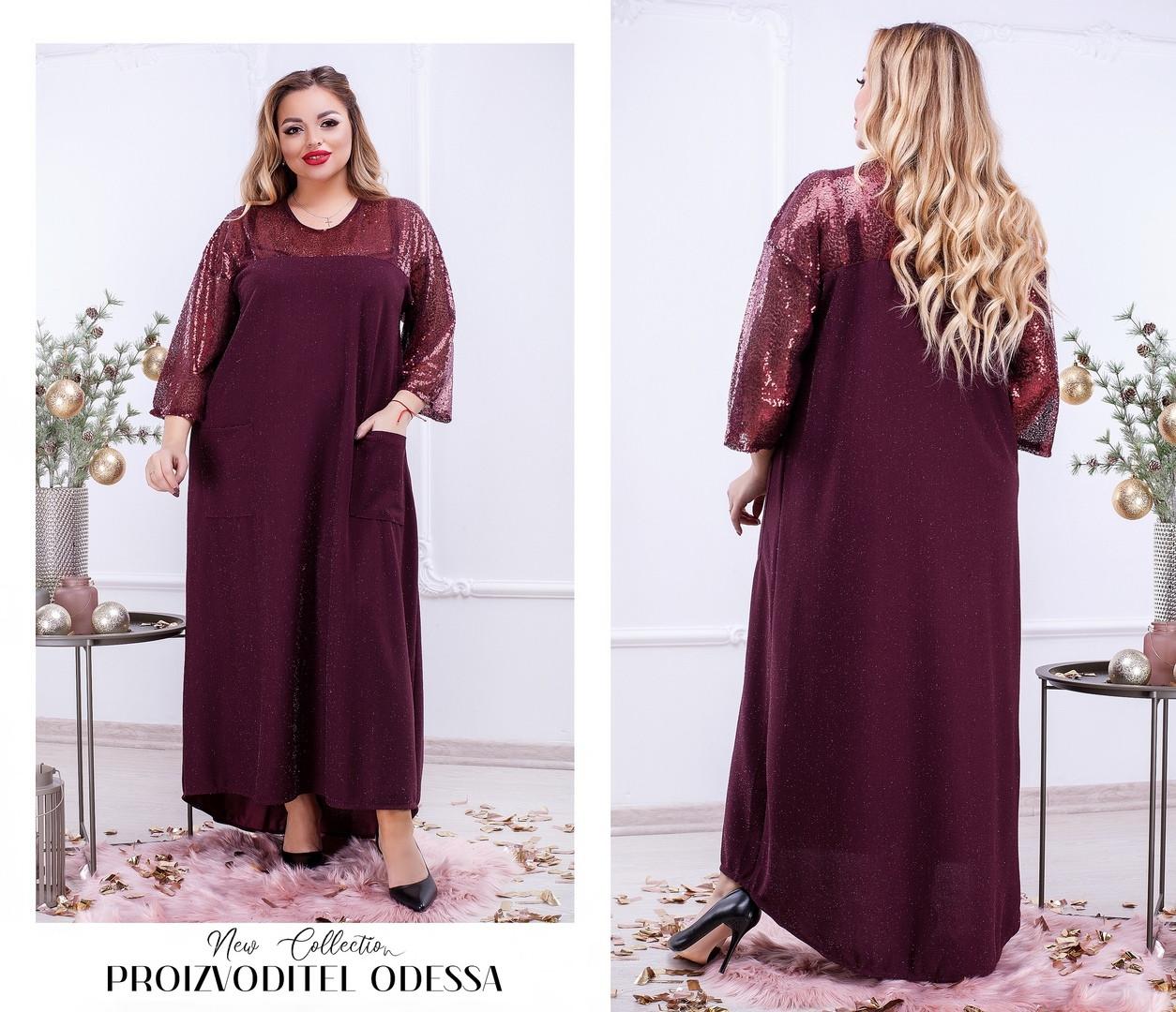 Вечернее платье больших размеров Алина