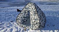 Палатка зимняя для рыбалки Daster высота 170 см