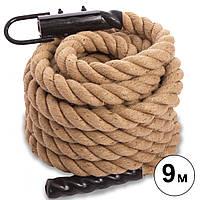 Канат для кроссфита combat battle rope (сизаль, ручки:винил, l-9 м,d-5 см), фото 1