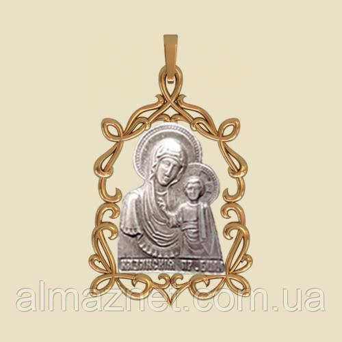 Золотая ладанка Святитель Николай Чудотворец