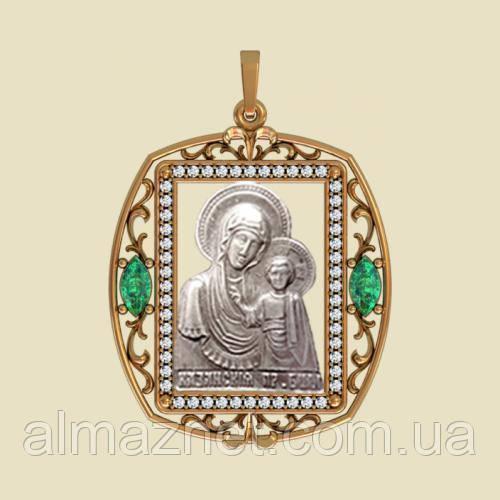 Золотая ладанка Божией Матери
