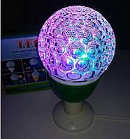 Диско лампа (RD-7213), Лампочка со светомузыкой, Лампа для вечеринок, Светодиодная лампочка для дискотеки