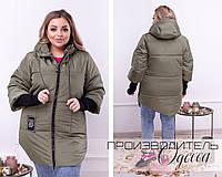 Женское куртка Батал Marla, фото 1