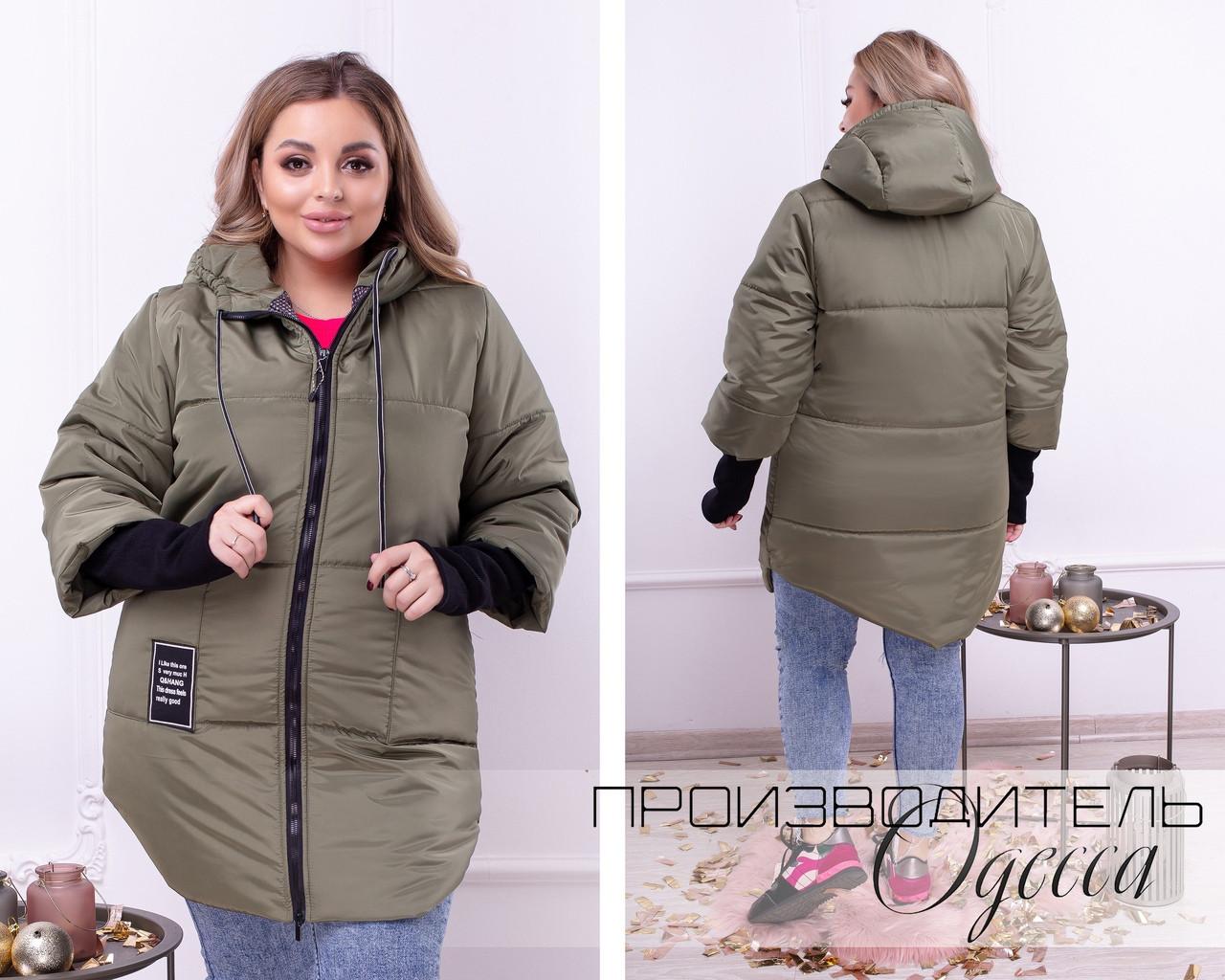 Женское куртка Батал Marla