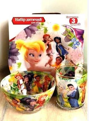 """Набор детской посуды """"Фея Динь-динь"""", 3 предмета"""