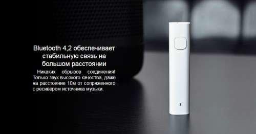 Bluetooth приемник-адаптер для наушников Xiaomi Mi Bluetooth Audio Receiver с AUX выходом 3.5 мм YPJSQ01JY (Белый)