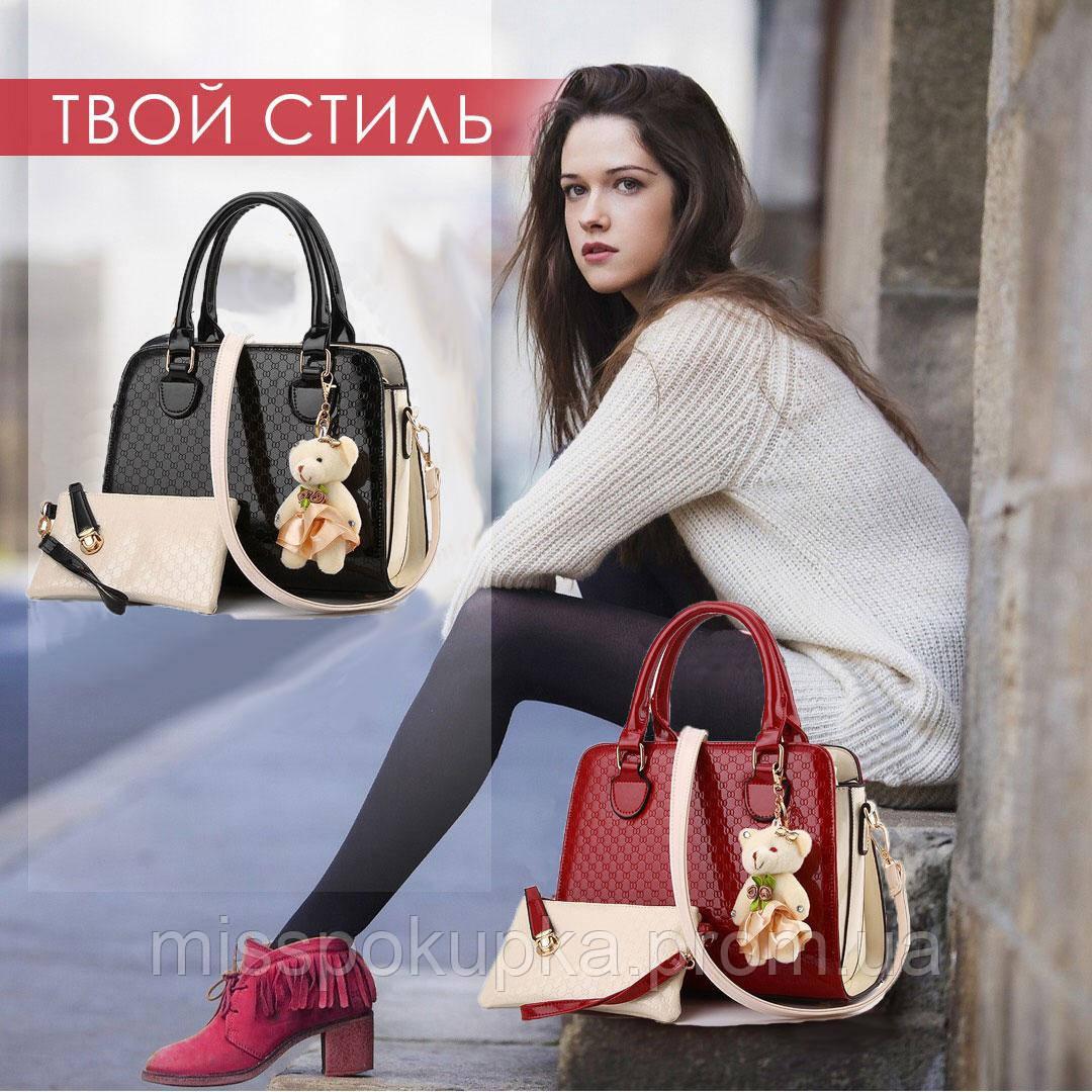 Уценка! женская сумка Zhe Ren + Косметичка и Мишка-брелок в подарок!
