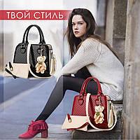Уцінка! жіноча сумка Zhe Ren + Косметичка і Ведмедик-брелок в подарунок!, фото 1