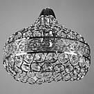 Люстра подвесная на три лампы 3-E1536/3H CR, фото 2