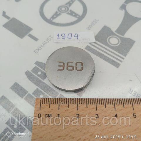 Шайба клапана регулировочная ВАЗ 2108 (3,60) (2108-1007056 (3,60))