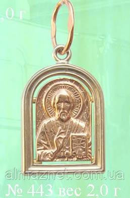 Ладанка из красного золота Православная