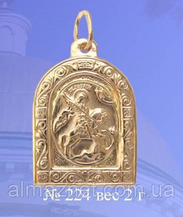 Ладанка из золота Киевская
