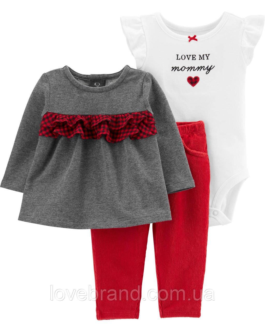 """Набор для девочки Carter's,бодик, кофточка и лосинки """"Love my mommy""""  картерс красный"""